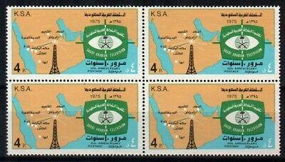 Saudi Arabia Scott 688 Mint NH block (Catalog Value $104.00)