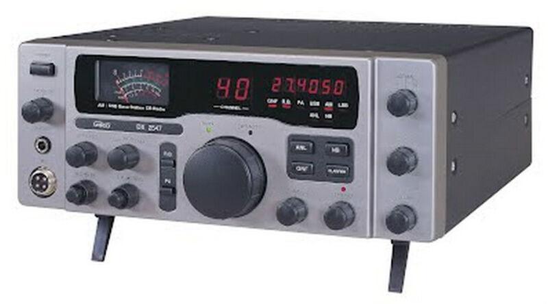 Си-Би радиостанция Galaxy