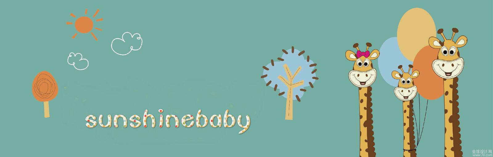 sunshinebaby0307