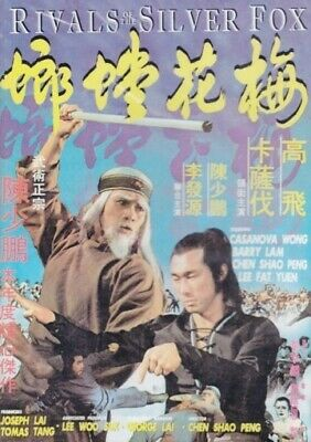Rivals Of The Silver Fox DVD Casanova Wong, Barry Lam, Chen Shao Peng kung fu