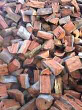 RF FIREWOOD.......QUALITY AND SERVICE ASSURED Katoomba Blue Mountains Preview