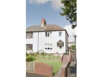 REGIONAL HOMES ARE PLEASED TO OFFER THIS 3 BED HOUSE, HIGHFIELD ROAD, DUDLEY!!!!!