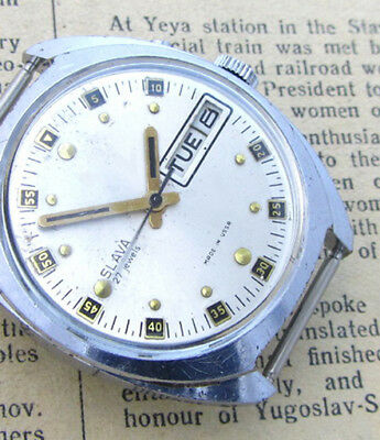 SLAVA 27 JEWELS SILVER Vintage Soviet Russian Mechanial Wind-Up Wrist Watch