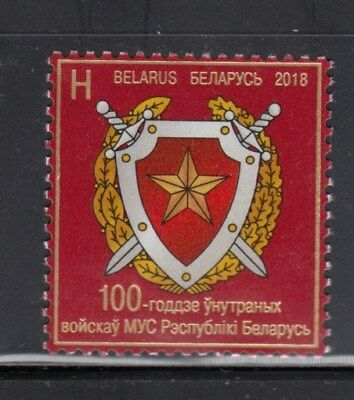 BELARUS Ministry of Internal Affairs MNH stamp