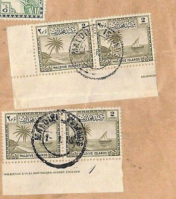 BL117 1953 MALDIVE ISLANDS Bradbury Wilkinson Plate 1 Strip Cover {samwells} PTS