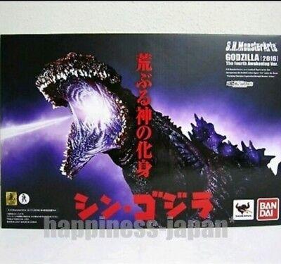 Bandai S.H.Monsterarts Godzilla 2016 The Fourth Awakening Ver. Figure Japan USED