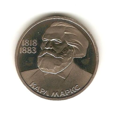 1983 USSR RUSSIA Coin 1 ROUBLE - MARKS - ORIGINAL  PROOF .
