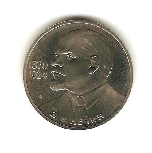 1985 USSR RUSSIA Coin 1 ROUBLE - LENIN - ORIGINAL  PROOF .