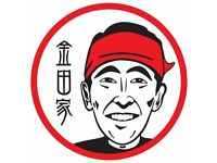 Waiting Staff required (full & part-time) for lively Japanese restaurant