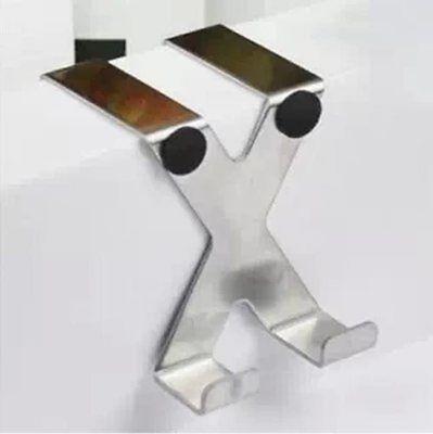 Stainless Steel Reversible Over Door Hook, 2 Pieces or 1 Pair-X