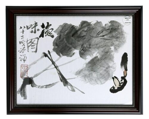 CHINESE PAINTING OF VEGETABLES, FRAMED