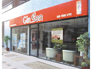 Chinese Massage or cupping at Ginsen in Bloomsbury WC1B, Kings Road SW3 5TX, Swiss Cottage NW3   Picture 1