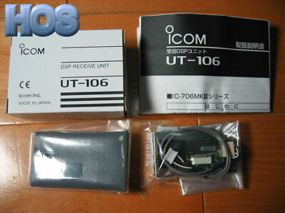 NEW ICOM UT-106 DSP Notch Filter unit -IC-PCR1000 IC-718 IC-703 IC-910H IC-910 - New Dsp Filter
