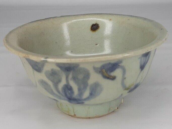 Ming Dynasty Tea Cup 1403-1644
