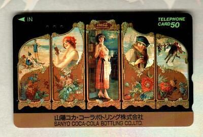 SANYO COCA-COLA BOTTLING CO. ( Japan ) Classic Screen Phone Card - RARE