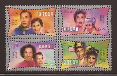 HONG KONG 2001 SG1057/1060 Hong Kong Film Stars Set - Block of 4 - MNH (JB4590)
