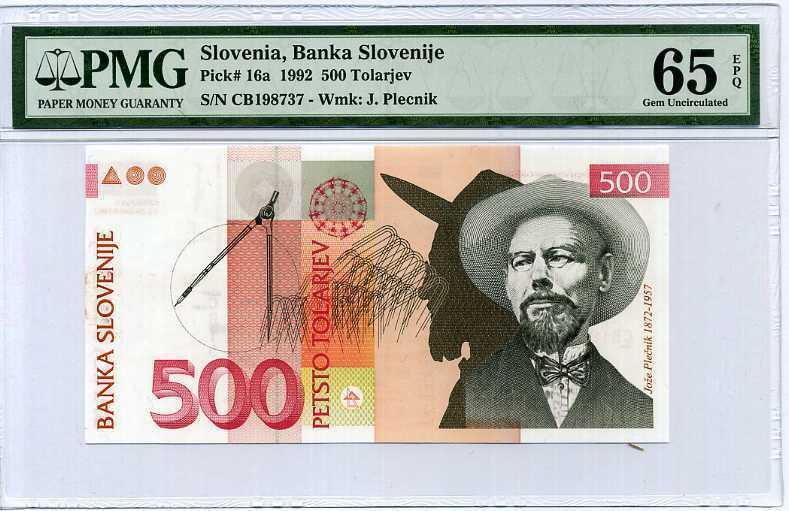 SLOVENIA 500 TOLARJEV 1992 P 16 a GEM UNC PMG 65 EPQ