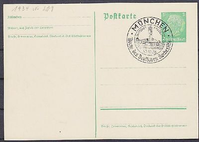 DR P 225 Ganzsache mit SST München Woche des dt. Buches 1938. GA