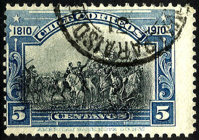 Chile  Misperf    Off Center Error  Battle Of Maipu  Year 1910  Nice Piece