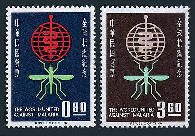 China Taiwan 1342-1343, MNH. WHO drive to eradicate malaria. Emblem, 1962