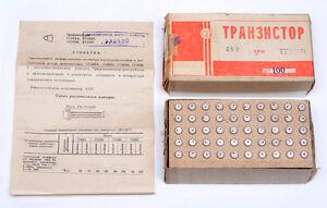 Germanium-PNP-Transistors-GT308V-USSR-1980S-QTY-100