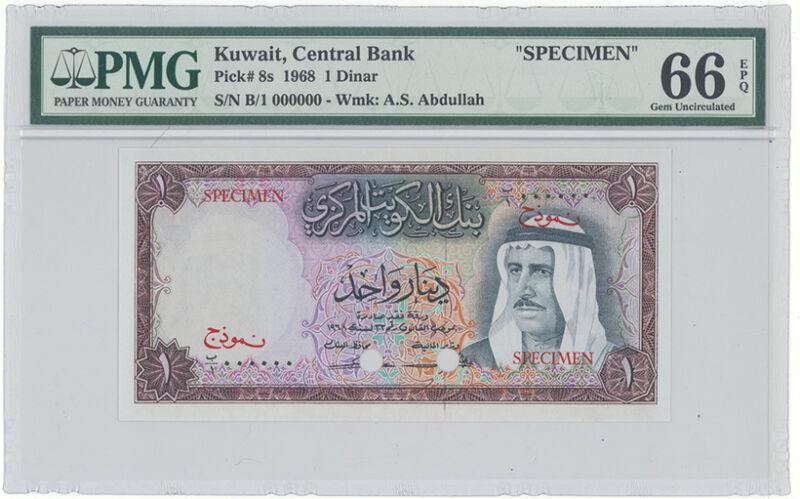 Kuwait Central Bank 1 Dinar Specimen PMG 66 EPQ GEM UNC