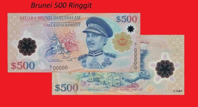 Brunei 500 Rinngit  UNC - Reproductions