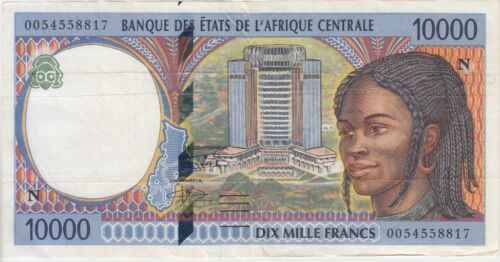 Central African States P. 505Nf  Equatorial Guinea 10,000 Francs,  VF+