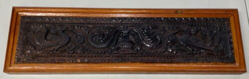 Antique Wooden Carved Architectural Salvage Asian M East Wall Panel Plaque 26.5""