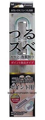 JAPAN KAI KAIJIRUSHI FOOT STAINLESS FILE/RASP ROUGH/DRY SKIN BEAUTY&HEALTH CARE