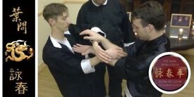 Kung Fu Tuesday - Cheam Leisure Centre - Wing Chun Kung Fu - Self Defence Classes Cheam - Sutton