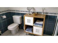 Ikea Bathroom Floor Cabinet