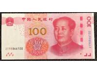 China 100 Yuan RenMingBi Banknote 98866100 nice number