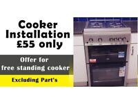 Gas safe engineer / Boiler installation & repair or breakdown / Cooker or Hob Installation / Plumber