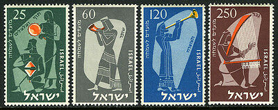 ISRAEL 100-103, MNH. MUSICIANS. TAMBOURINE, CYMBALS, HORN, TRUMPET, HARP, 1955