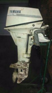 Wanted: Outboard wanted