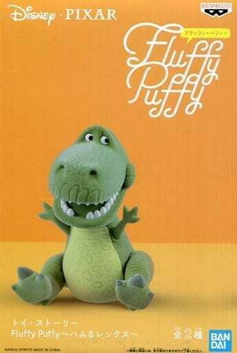 Disney Toy Story Fluffy Puffy Figure Rex