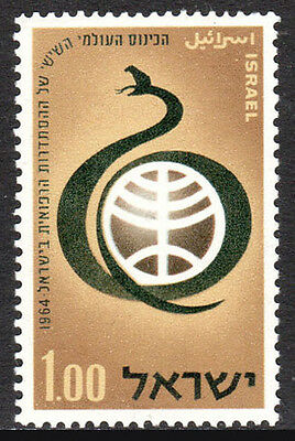 Israel 263, MNH. Congress of the Medical Assoc. Serpent of Aesculapius, 1964