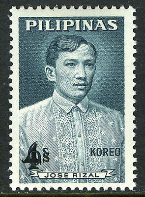 Philippines 969, MNH. Jose Rizal, Surcharged New Value, 1967