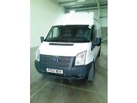 Ford Transit LWB 2.2 TDCi (125ps) 350 High Roof Van RWD
