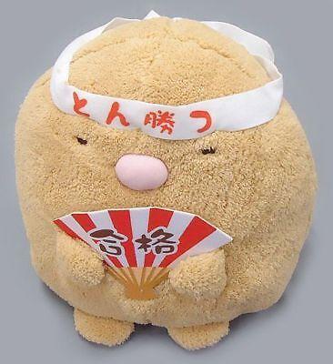 NEW Fans San-X Sumikko Gurashi Tonkatsu Keychain Plush 9cm SS9188 US Seller