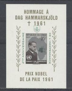 DAG-HAMMARSKJOLD-PRIX-NOBEL-Congo-Belge-bloc-surcharge-de-1962