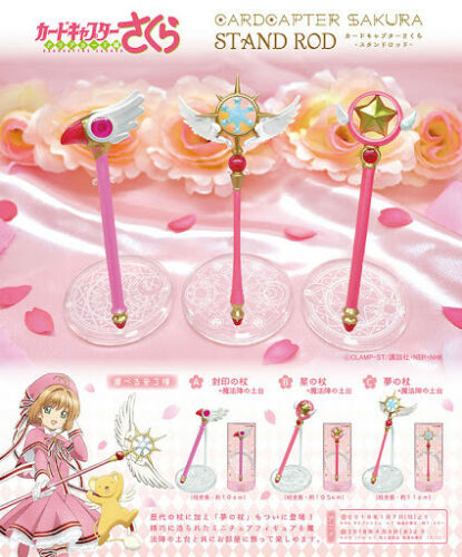 NEW Rare Card Captor Sakura Clear Card Stand Rod Wand Figure Set Official Japan