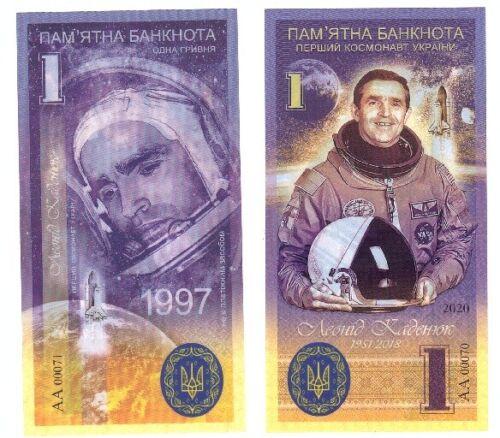 Ukraine - 1 Hryvnia 2020 UNC Leonid Kadenyuk first cosmonaut Suvenir banknote