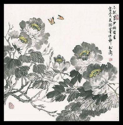 Songtao Gao Ungeschminkt auch ohne Farbe schön Poster Kunstdruck & Rahmen 70x70