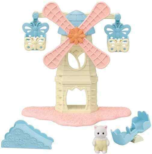 Sylvanian Families Flower Windmill Playground Set KO-70 Calico Japan NEW PSL