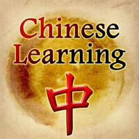 Tutor on Chinese Languages and Culture