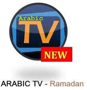RAMADAN PROMOTION:Free 7 Days ARABIC IPTV channels