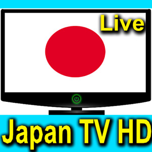 Watching Japan channel TV box No Subscription/Memebership Fee