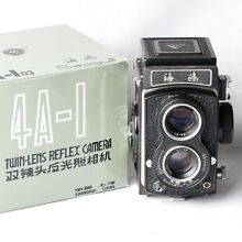 Seagull TLR 4A-103 - New Old Stock Redfern Inner Sydney Preview